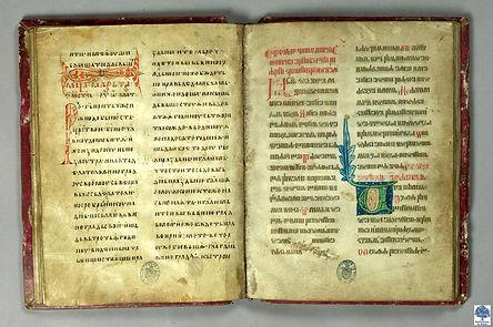 alfabetos-eslavos.jpg