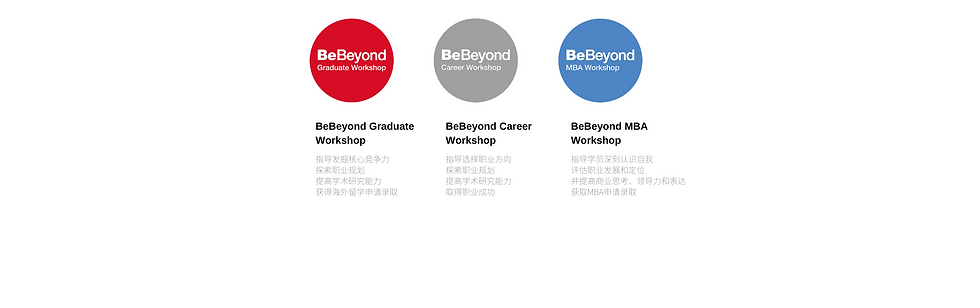 About BeBeyond (1).png