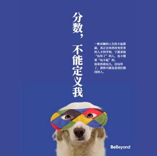 剧透2021秋季小动物海报系列😘