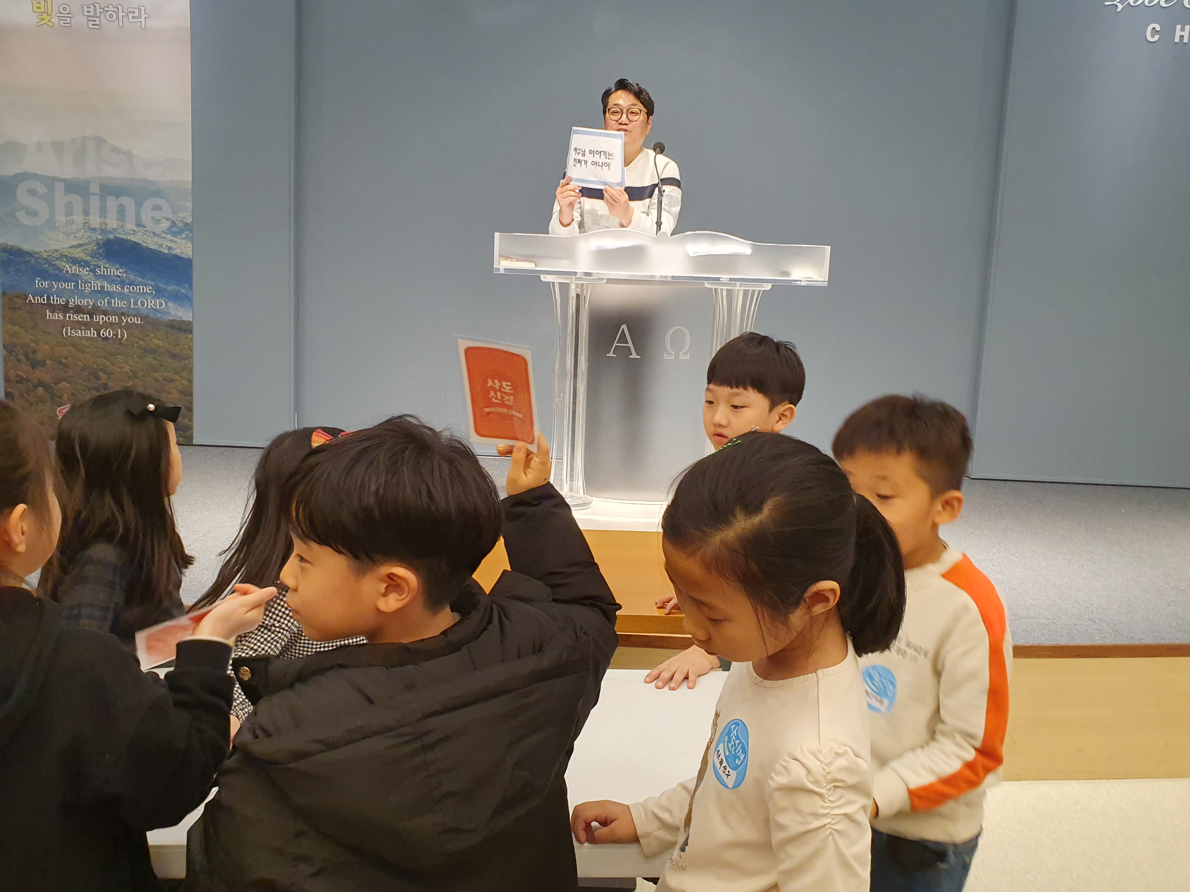 주일학교 겨울성경학교10