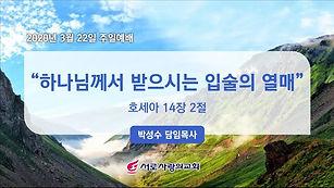 200322.jpg