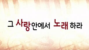 여름부흥회 홍보영상 0000103766ms.png