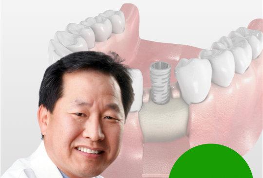Basic Implant Training Course