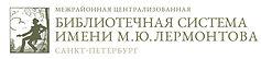 Lermontov_new_logo-01.jpg