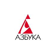 Азбука.png