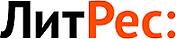 litres-ru-logo (5)00.png
