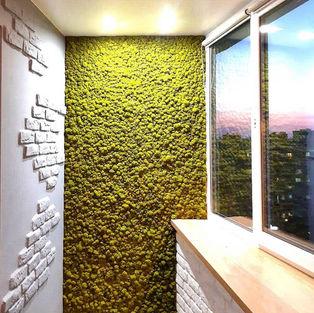 Moss Wall Inspiration 23