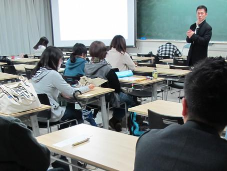 東北生活文化大学 講義2014
