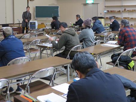 神奈川県工業技術センター 工芸技術所 講演会