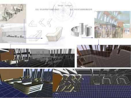 北京林業大学 デザイン提案Ⅰ