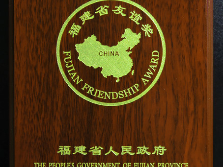 The 10th Fujian Friendship Award