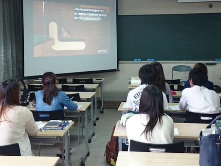 東北生活文化大学 講義2015