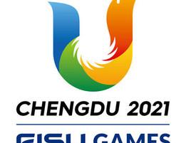Invitation for Umpires for the FISU World University Games 2021