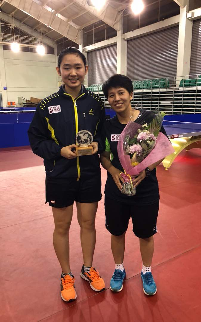 Alice with Beh Lee Fong (Coach)