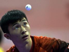 Asian Table Tennis Qualification Tournament 2016