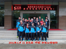 Visit to Zhongshan, China