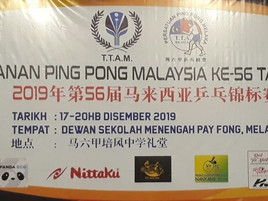 56th Malaysia Table Tennis Championships 2019
