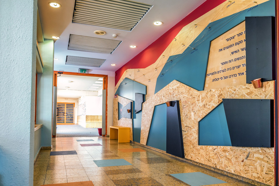 קיר מעוצב בכניסה לבית ספר צוקים בשוהם