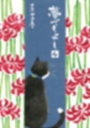 アユ・ヤマネ BL同人誌