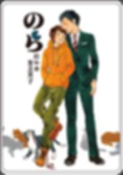 BL漫画 アユ・ヤマネ ボーイズラブ