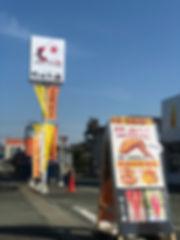 熊本店2圧縮.jpg