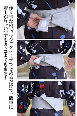 仕立屋甚五郎 オリジナル メンズ 浴衣 簡単に着れる