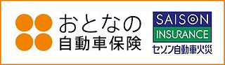 S__36159526圧縮.jpg
