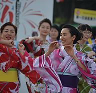 B-kimonobunnka2.png