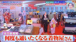 ナニコレ珍百景圧縮4.jpg