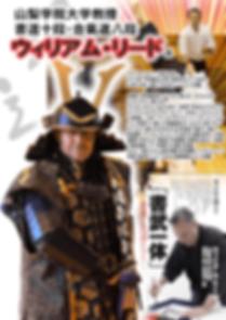 1枚目:日本語リードさんご紹介POP-minサイズ変更.png