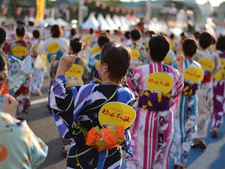 わっしょい百万夏祭り2016 (北九州)