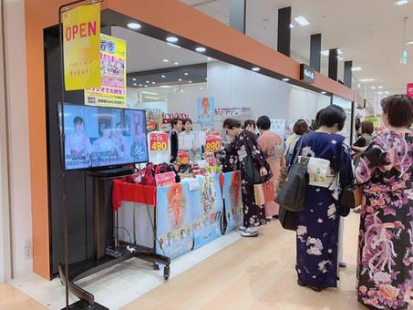 ゆめタウン博多店オープン!