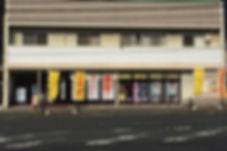 仕立屋甚五郎 北九州店 北九州 小倉 着物 浴衣