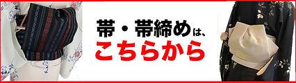obiishere_banner.jpg