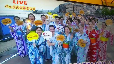 別府火の海まつり 仕立屋甚五郎 テレビ生中継