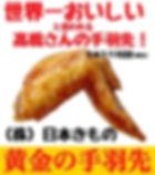 S__37928984サイズ変更.jpg