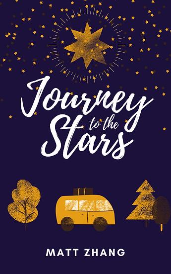 Подорож до зірок