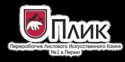 logo_for_black.png