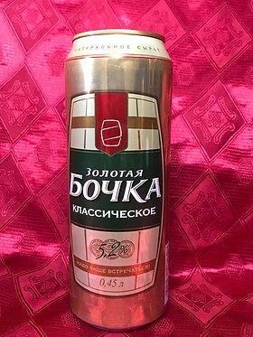 בוצ'קה