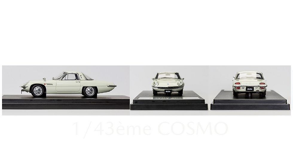Model Car -Cosmo Sport