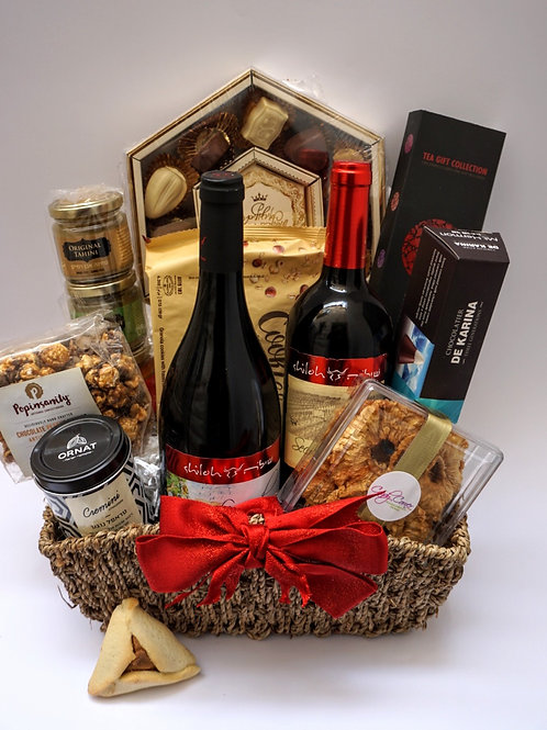 Deluxe Purim Basket