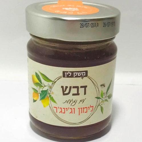 Passionfruit Honey