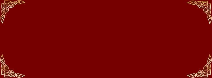Unioni Celtiche