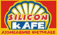 Logo Silicon Kafe