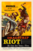 Dragestrip Riot 1958 Linen Backed