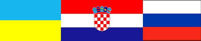 Banderas Eslavos1.png