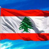 bandera de LIBANO.jpg
