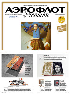 Aeroflot Inflight Magazine '18