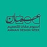 Amman Design Week 2016