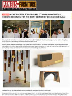 Panel's Furniture Arabia '17